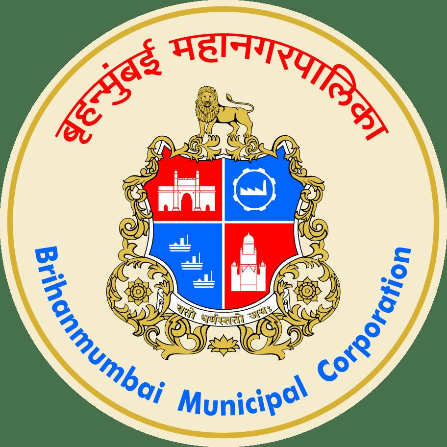 Municipal Corporation of Greater Mumbai Lab Technician Job Alert   बृहन्मुंबई महानगरपालिका प्रयोगशाळा तंत्रज्ञ_40.1